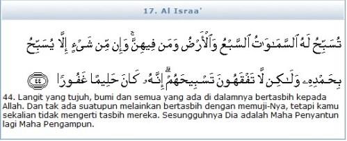 Al Isra 17 ayat 44
